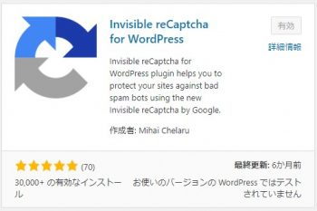 Invisible reCaptcha for WordPress